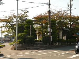 Hinaganooiwake