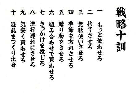 【都知事選】自民・菅原議員「蓮舫氏は『日本人に帰化したことが悔しくて泣いた』と自らのブログに書いている」→訂正へ ★2©2ch.net YouTube動画>4本 ->画像>69枚