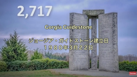 58130