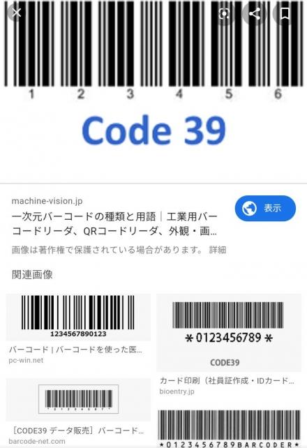 58551_20200701021401